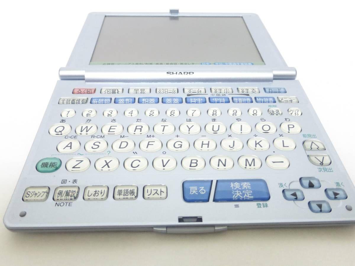dicionário eletrónico